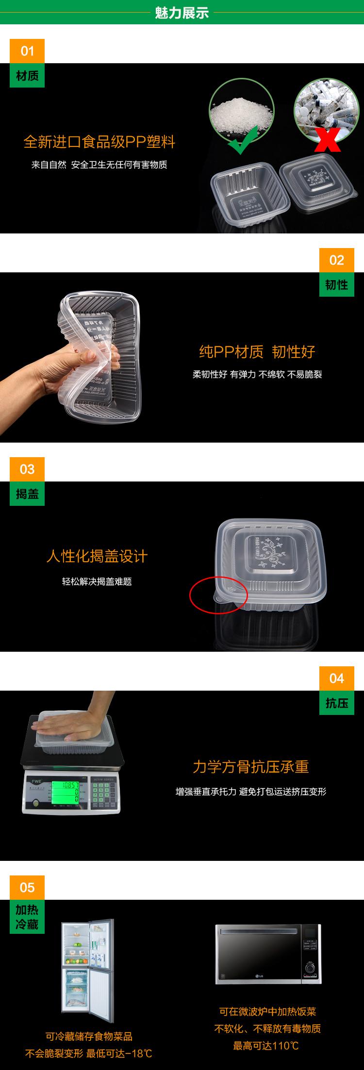一次性塑料饭盒_A05D 单格餐盒-单格小盒-饭盒王